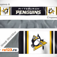 Шарф Pittsburgh Penguins