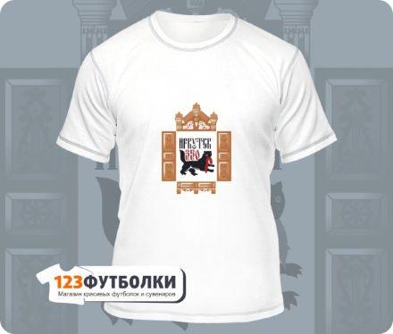 студия печати футболки