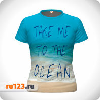 Футболка Take me to the Ocean