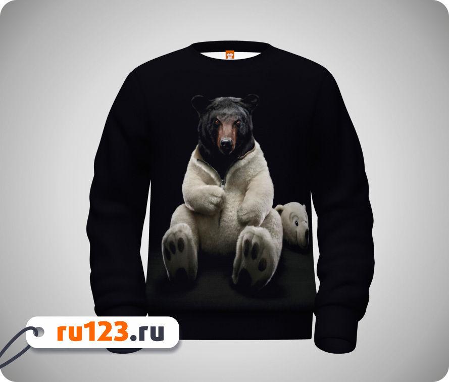 картинка бурый медведь в костюме белого произведен капитальный ремонт