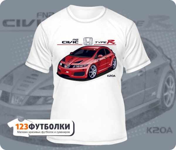 Футболка Honda Civic белая