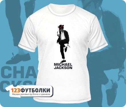Белая футболка «KING OF POP  - Michael Jackson»