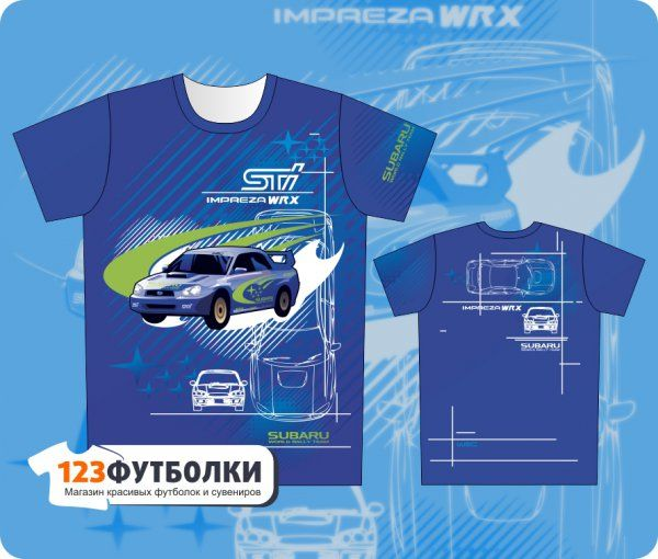 Футболка Subaru World Rally Team