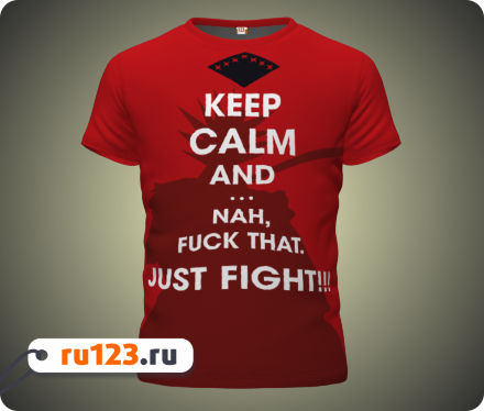 Футболка Keep Calm And Just Fight