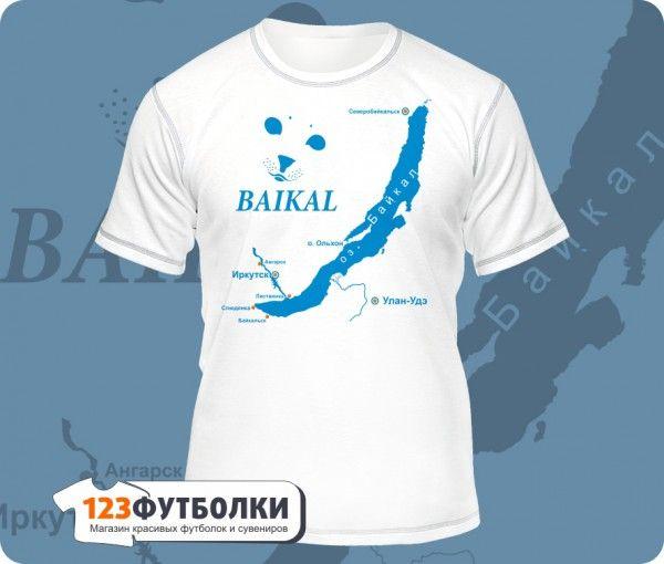 Футболка с байкальской нерпой артикул: вещи для мужчин одежда магазины мужских футболок в иркутске — цены и адреса все магазины иркутска, в которых есть мужские футболки.
