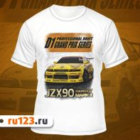 Белая футболка «D1 Grand Prix Series, Mark 2, JZX 90»