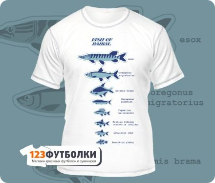 Футболка Fish of Baykal белая