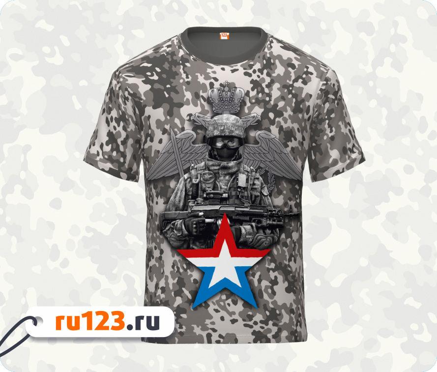 402f3bb0a107c Футболка Армия России купить : мужские, женские, большой ассортимент ...